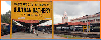 ooty to sulthan bathery cab service